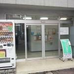 清瀬ビル【貸店舗・貸事務所】215-c