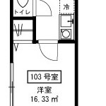 103号室(間取)